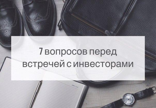 Привлечение инвестицийCEO хостинговой компании Timeweb Александр Бой