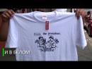 Американцы встали в очередь за футболками с надписью «F--k the president»