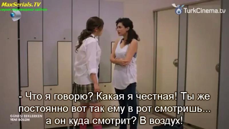 Мелис зачморили))