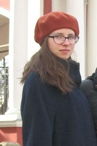 Ankhen Novikova