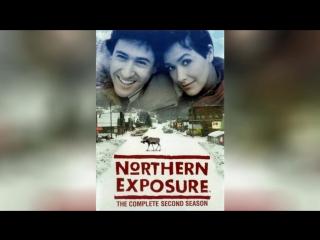 Северная сторона (1990