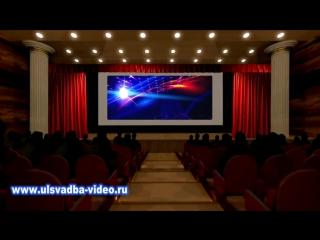 Футаж Титры Начало фильма в кинотеатре