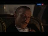 Савва Морозов. 2 Серия. 2007.г.