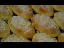 СЛАДКИЕ БУЛОЧКИ с ВАРЕНЬЕМ и ПОСЫПКОЙ Вишня Айва Очень Нежные Sweet Buns with Jam and Grit