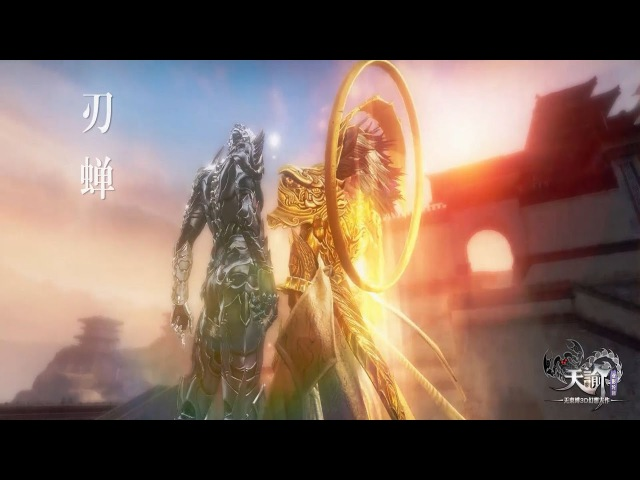 Revelation Online 天谕 - NIRVANA Assassin Main Story Preview Trailer