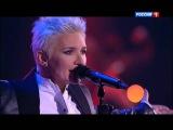 Диана Арбенина и Юрий Башмет - Концерт в Сrocus Сity Hall (2016)