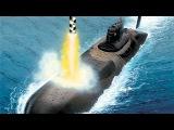 Удар из глубин океана. Морские баллистические ракеты России