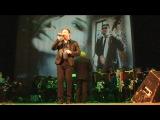 Валентин Лакодин и  эстрадно-джазовый оркестр