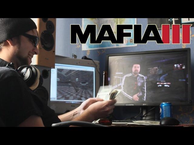 Истинная концовка Mafia 3
