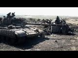 Донбасс. Взорванный танк ВСУ на 31-м блокпосту. Апрель 2015