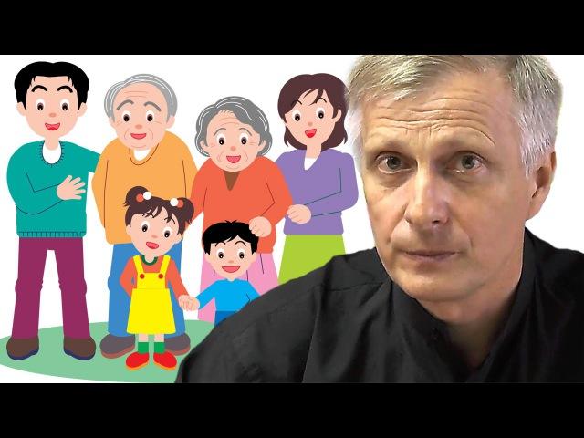 Пякин В В Как я могу защищать свою семью изучая КОБ