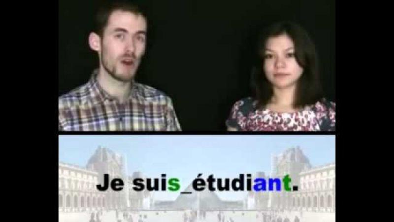 Французский язык для начинающих на практике » Freewka.com - Смотреть онлайн в хорощем качестве