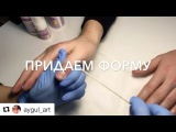 Мужской маникюр Space Fingers за 20 минут от нашего официального партнера из Казани Айгуль ! #Repost @ aygul_art with @ repostap