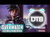 Overwatch Victory Theme Remix