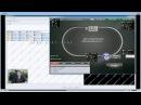 Покер Урок №1 ХУД и Статы by PLENO1