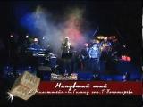ВИА Орфей Липецк Тамара Пономарева