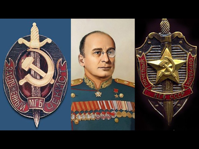 БЕРИЯ - проклятие либералов - Академик Андрей Фурсов - BERIA - the curse of the liberals 7524-2016