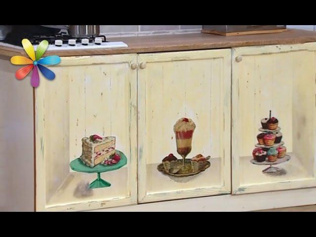Как обновить старую мебель на кухне? – Все буде добре. Выпуск 923 от 30.11.16