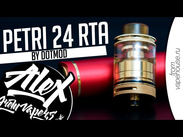 Petri 24 RTA l by Dotmod l from vapehouse.ru l Alex VapersMD review 🚭🔞