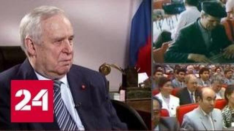 Рыжков до сих пор не уверен, что за ГКЧП не стоял Горбачев