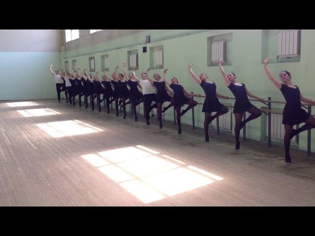 Урок классического танца-10.06.2016.Упражнения у станка.