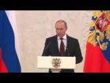 Поздравление с юбилеем от В. В. Путина
