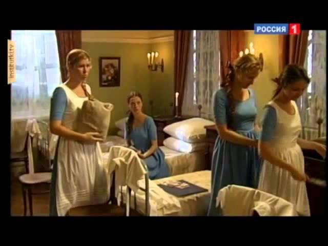 Институт благородных девиц. Серия 1 (2010)