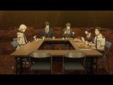 Seikaisuru Kado 4 серия русская озвучка OVERLORDS  Правильный ответ Кадо 04