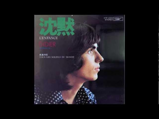 Didier Marouani - Lenfance (1973) (en Japonais).m4v