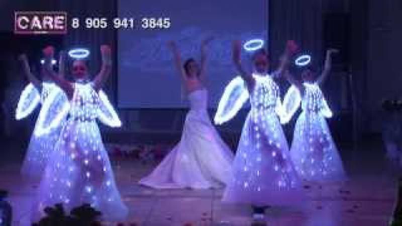 Пятый ангел (шоу-балет CARE) Балет КАРЕ