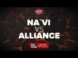 NaVi vs Alliance, DreamLeague Season 6, game 1