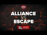 Alliance vs Escape, DreamLeague Season 6, game 1