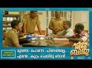 Muthe Ponne Pinangalle Official Video Song HD Action Hero Biju Nivin Pauly