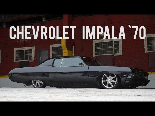 Тачка гангстера. Chevrolet Impala Custom Coupe 1970 ЧУДОТЕХНИКИ №19