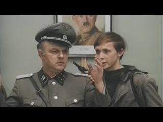 Легенда (1970) Польша, СССР