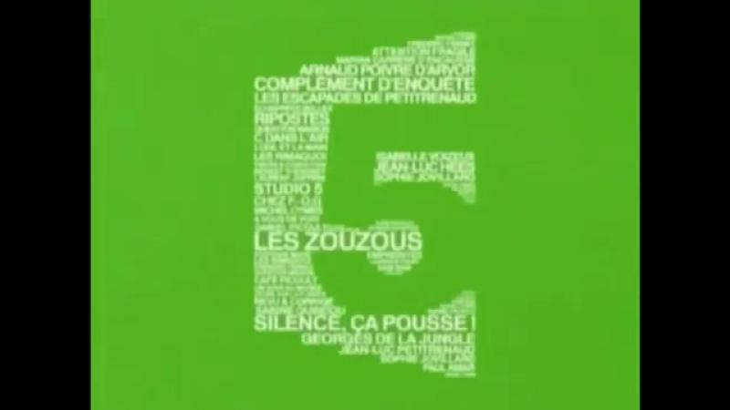 Заставка конца эфира (France 5 [Франция], 2003-2008)