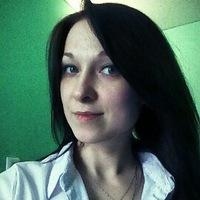 Анастасия Глухова