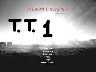 сталкер тч мод тайные тропы 1 новый сюжет 5 где искать 3 кейса Соломона