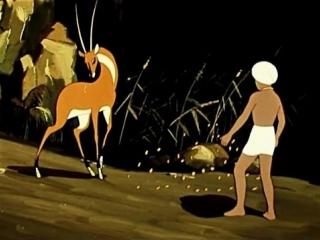 Золотая антилопа. Советский мультфильм по мотивам индийских сказок.