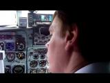 взлет Як -40