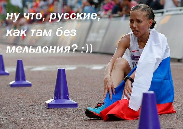 Украина получит медаль Олимпийских игр-2012 из-за дисквалификации россиянок - Цензор.НЕТ 9115