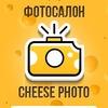 Фотосалон Cheese Photo | Хабаровск