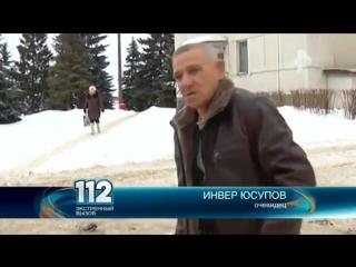 В Нижнем Новгороде разыскивают пиромана, который поджег машину на стоянке