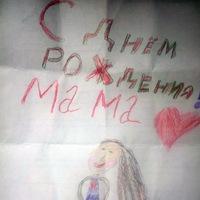 Ирина Темнова