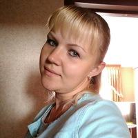 Дарья Артыкбаева