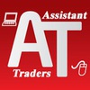 Assistant Traders