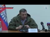 Предателям вроде Януковича и Азарова в Республике не место  А. Захарченко