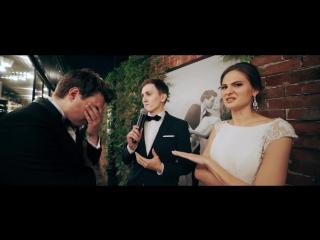 Ведущий Степан Лукин. Отзыв (Юля и Миша)
