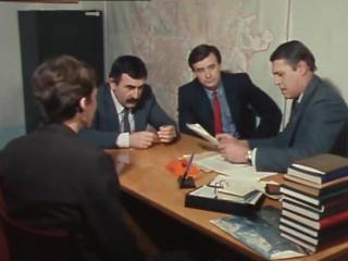 «Следствие ведут ЗнаТоКи» - Дело №22. «Мафия», часть 2 (1989)