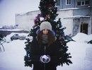 Елизавета Кудашкина. Фото №1